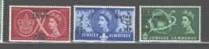 QATAR 1957 50th ANNIV. BOY SCOUT  #16 - 18 MNH