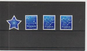 Japan  Scott#  3971a-3971d  Used  (2016 Constellations and Star)