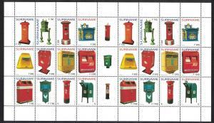 Suriname Mail Boxes old currency 12v Sheetlet SG#2036-2047 CV£60+