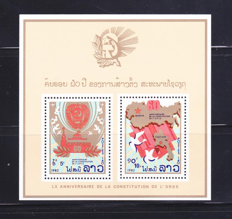 Laos 428A Set MNH Constitution Of The USSR