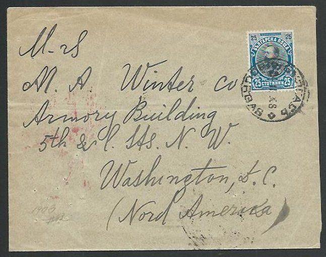 BULGARIA 1908 cover to USA - Washington arrival backstamp..................61336