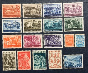 Bulgaria Stamps,1941,Sc#397-413,agriculture, Cattle,national Work,