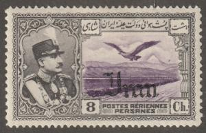 Persian stamp, Scott# C57 mint hinged, Air mail/post, long stamp, AM1