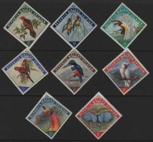SOUTH MOLUCCAN REPUBLIC, UNLISTED, HINGED 1953, BIRDS ISSUE
