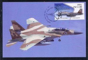 ISRAEL 2019 STAMP IDF FIGHTER JETS F15i STRIKE EAGLE ATM LABEL ON MAXIMUM CARD