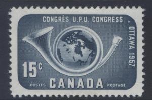 Canada - Scott 372 - Post Horn & Globe-1957 - MLH - Single 15c Stamps