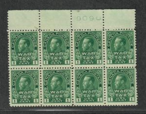 Canada Sc#MR1 M/NH/VF, Plate Block Of 8 Stamps!, Cv. $480