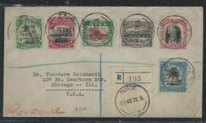 NIUE  (P2006B) 6 VALUES SET TO 1/- 1926 REG TO USA