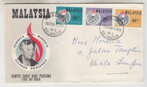 MALAYSIA, 1964 Eleanor Roosevelt set of 3 First Day cover.