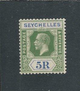 SEYCHELLES 1921-32 2r25 YELLOW-GREEN & BLUE MM SG 123 CAT £120
