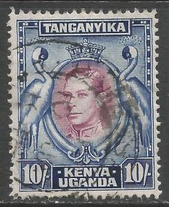 KENYA, UGANDA & TANZANIA 84 VFU Z4329-7