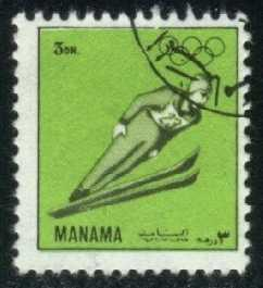 Manama Olympic Ski Jumping Stamp, unlisted CTO