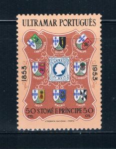 Saint Thomas and Prince Is 366 MNH Stamp (GI0449)+