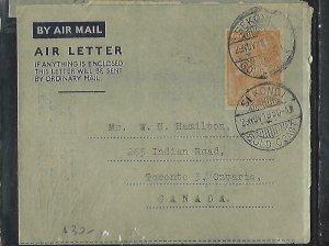 GOLD COAST (P2708B)  1950   KGVI 6D AEROGRAM  SEKONDI TO CANADA