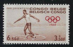 Belgian Congo 1960 Olympic Games set Sc# B43-47 NH