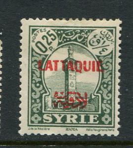 Latakia #5 Mint