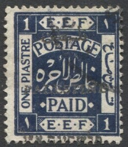PALESTINE British Military Occupation 1920 Sc 20 1pi used PALESTINB variety