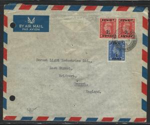 KUWAIT (PP2504B)  1951  KGVI ON GB 2 1/2AX2+1A A/M TO ENGLAND