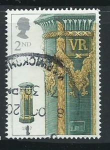 GB  QE II  SG 2316 FU