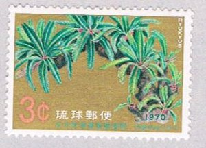 Ryukyu Plant 3 - pickastamp (AP106703)