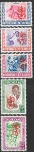 GUINEA 1962 ANTI MALARIA ORANGE OVPT Semi Postal Set Sc B25-B29 MNH