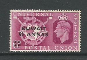 Kuwait    #91  MLH  (1949)  c.v. $1.60