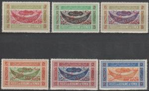 Yemen 1947 Sanaa-New York Flight Red Overprint MNH (B11659)