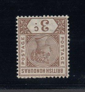 British Honduras, SG 53w, Mint large HR Watermark Inverted variety