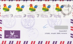 RARE THAILAND YEAR OF ROOSTER 2017 AIR FDC TO ARTSAKH KARABAKH ARMENIA R18258
