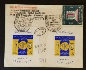 1963 Cairo Egypt  Ferrara Italy Arab Socialist Union Registered Air Mail Cover