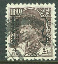 Iraq # O75  Official - overprint STATE SERVICE (1) Used