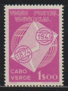 Cape Verde SC 267  Mint Never Hinged