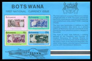 Botswana 154a MNH Album Treasures National Currency 1976.  x22083