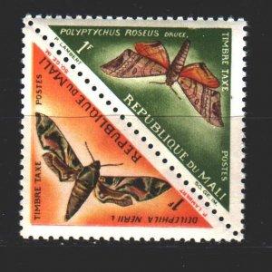 Mali. 1964. 7-8 of the series. Butterflies. MNH.