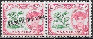 Zanzibar 286a MNH - Cloves - Missing Overprint - Partial Yellowed Gum