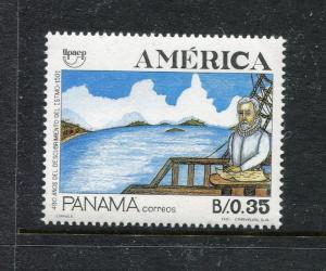 Panama 785, MNH, Discovery of Isthmus of Panama 1991.  x26697