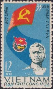 Vietnam 1966 MNH Stamps Scott 422 Communist Youth Organisation