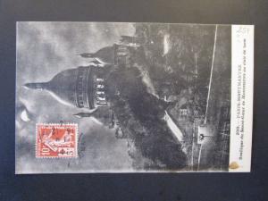 France SC# B2 on 1914 Postcard Single Franking - Z5432