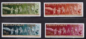 Bhutan 1970 New H.Q. for the U.P.U. in Berne, Switz.Mail Transport (2) VF/NH(**)