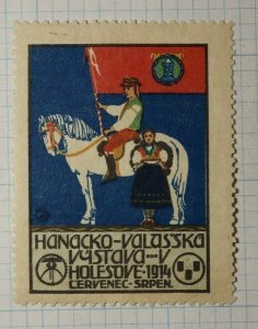 Slovakia Trade Expo 1914 WW Exposition Poster Stamp Ads