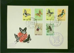 China ROC 1958 Orchids Series FDC - Z1972