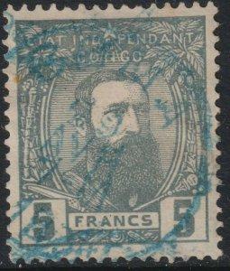 Sc# 12 Belgian Congo King Leopold II used 5 franc issue CV $130.00