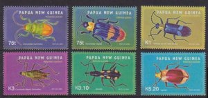 Papua New Guinea MNH 1140-5 Insects Bugs Beetles 2005 UGH!!!!