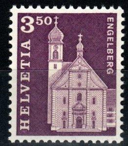 Switzerland #455  MNH CV $4.75 (X9527)