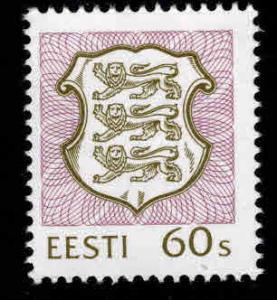 Estonia Scott 218  MNH** coat of arms stamp