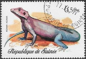 Guinea 1977 Scott # 748 NH CTO. Free Shipping for All Additional Items