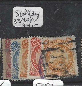 BOLIVIA  (P1606B)    SC 28 , 30-1, 33-4  VFU