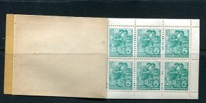Germany 1960 Booklet MH 3 (Blatt 7,8,9) with advertisement MNH 7659