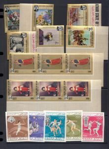 Middle East Seiyun South Arabia Art Sport Scouts Imperfs MNH (Apx 65) (KM652