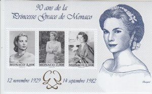 2019 Monaco Princess Grace MS3 (Scott NA) MNH